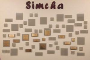 image of simcha wall and available plaques
